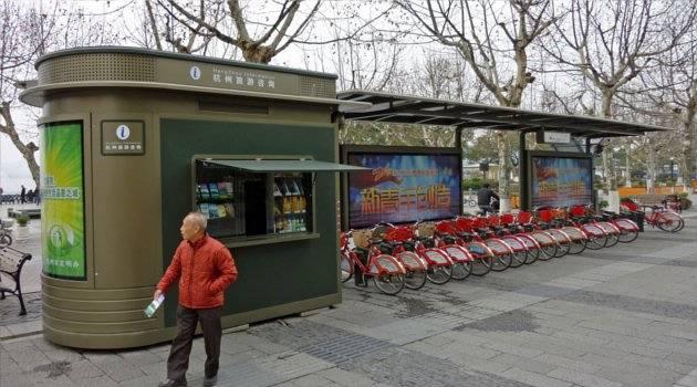 Cycle Hire in Hangzhou