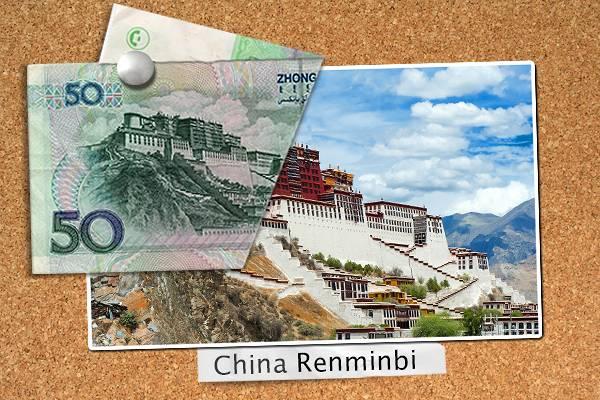Tibet Potala Palace + Yuan